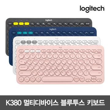 K380 멀티 디바이스 키보드