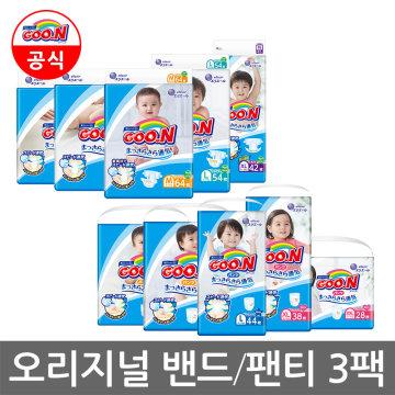 (공식) 오리지널 3팩 밴드/팬티