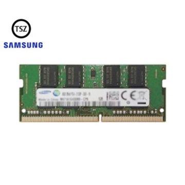노트북용 DDR4 16GB PC25600