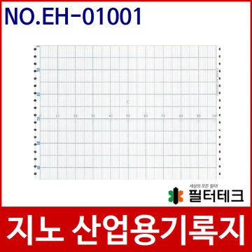 지노 AH,EG,ET용 기록지 NO.EH-01001 (200mmX20m)