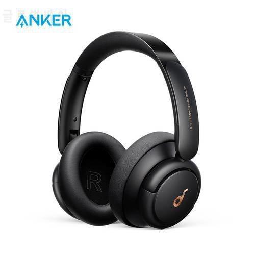 [해외]사운드코어 by Anker Life Q30 하이브리드 액티브 노이즈캔슬링, 노캔 헤드폰,헤