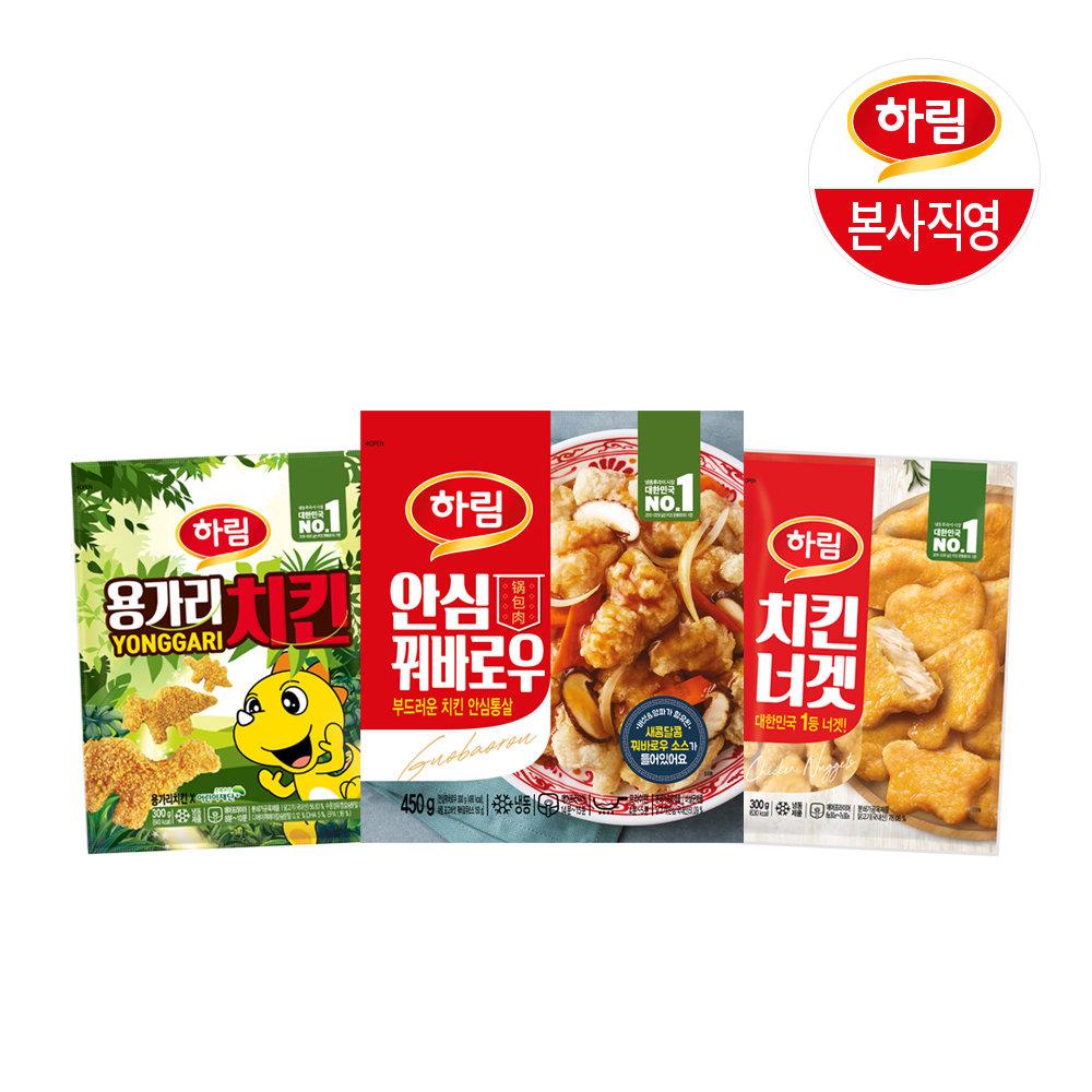 [L.PAY 25% 적립]하림 안심꿔바로우 450g+용가리치킨300g+하림치킨너겟 300g