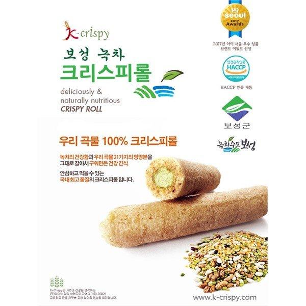 당뇨간식 보성 녹차 크리스피롤 200g (10gx20개)