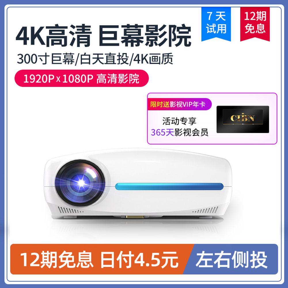 [해외]WZATCO C2 LED 프로젝터 4k 풀 HD 1080P 블랙