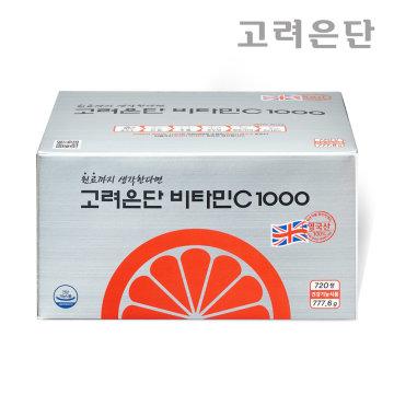 비타민C 1000 720정/24개월분