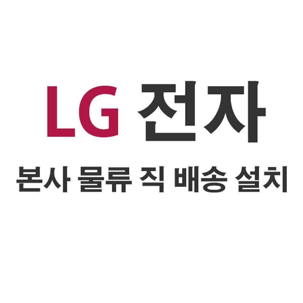 LG전자 LG FHD 27인치 모니터 27MN430HW