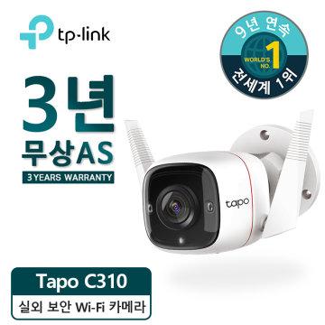 Tapo C310 [300만 화소/홈 CCTV]
