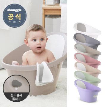 [+모모래빗 기저귀 체험팩 12P] 국민 아기욕조(온도감지 배수플러그)