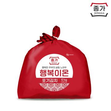 [본사직송] 종가집 행복이온 포기김치 10kg