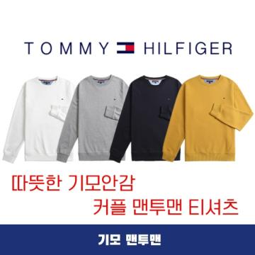 롯데단독 타미힐피거 커플추천 남녀 기모맨투맨 , TOMMY HILFIGER CREW SHIRT