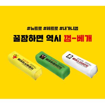 [ Only 롯데온] 쥬시후레쉬 프라우덴 구스 껌온 베개 / 구스이불담요