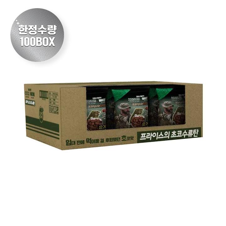 콜오브듀티 프라이스의 초코수류탄(15개입) 1BOX