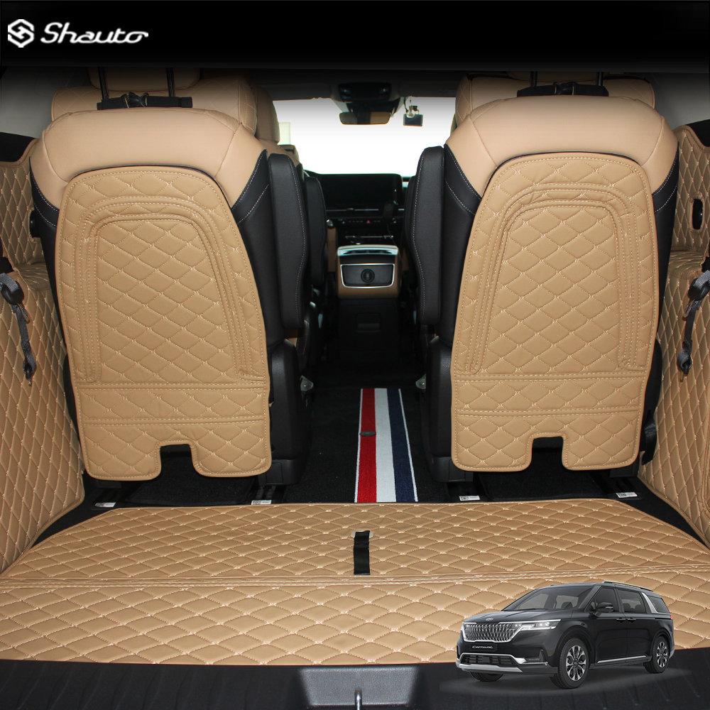 샤오토 카니발KA4 트렁크매트 세트 / 트렁크보호