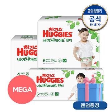 [메가팩]2021 네이처메이드 팬티형 기저귀 4~6단계+스타벅스 증정