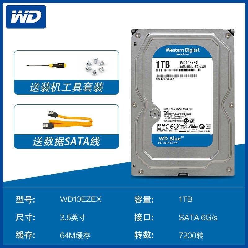 [해외]【 승리 마우스 】WD/ 웨스턴 디지털 WD40EZAZ 웨스턴디지털 4T HDD 하드디스크 1